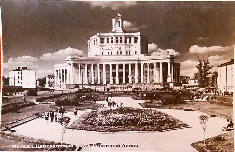 Rusko Moskva Divadlo  - Pohlednice