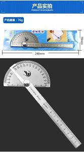 Úhloměr pravítko 180 stupňů - ner.ocel - 2303a.