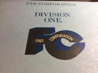 FAR CORPORATION: DIVISION ONE - THE ALBUM, BALKANTON 1986