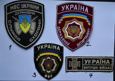 Ukrajina, nášivka na výber (VIZ POPIS!)/FNA-02