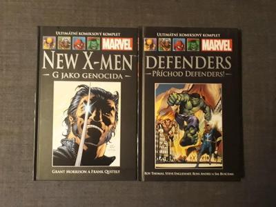 Ukk - Defenders Prichod defenders