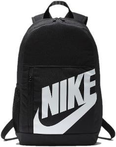 SET sportovní batoh + pouzdro - zn. NIKE