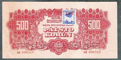 500 korun 1944 KOLEK serie AM perf.stav 1+