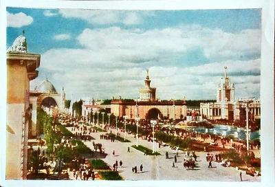 Rusko Moskva Náměstí Družby