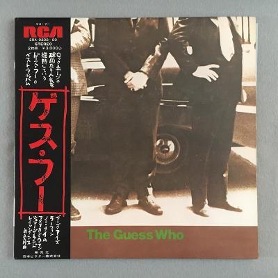 The Guess Who – The Guess Who - LP vinyl - RARITA z roku 1972 - TOP !