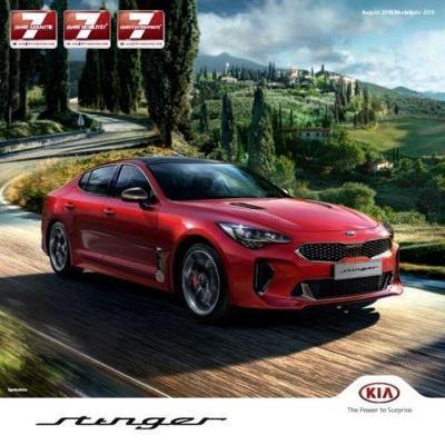 Kia Stinger model 2019 prospekt 08 / 2018 AT