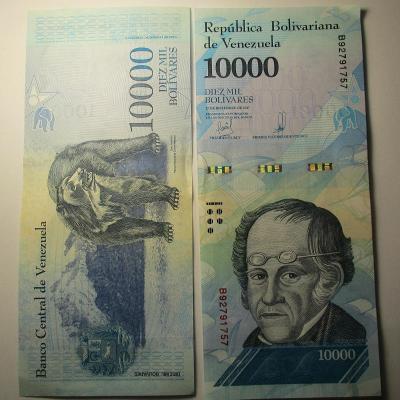 Venezuela - 10000 - Diez mil Bolívares 2017