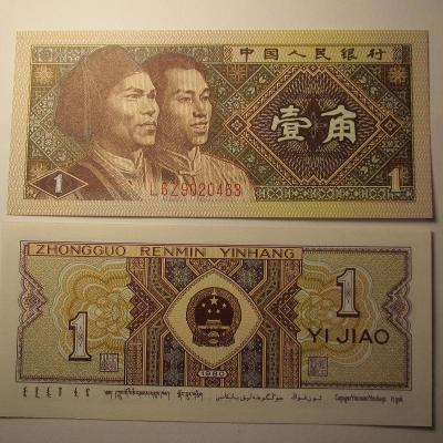 Čina -1 YI Jiao 1980