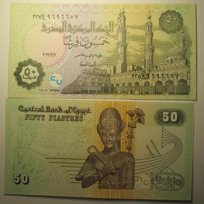 Egipet - 50 Fifty Piastres 2017