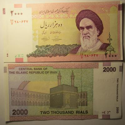 Iran - 2000 Two thousand Rials
