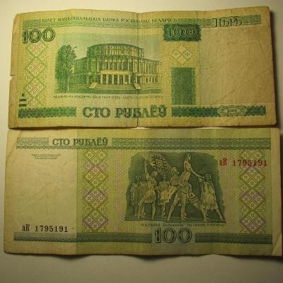 Belorusko - 100 Rubli 2000