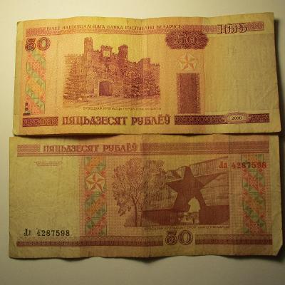 Belorusko - 50 Rubli 2000
