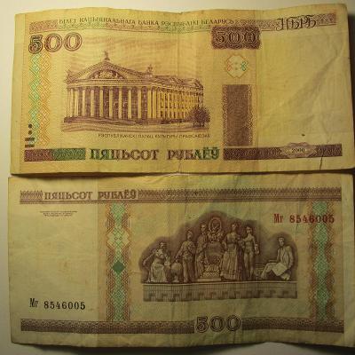 Belorusko - 500 Rubli 2000