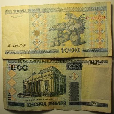 Belorusko - 1000 Rubli 2000