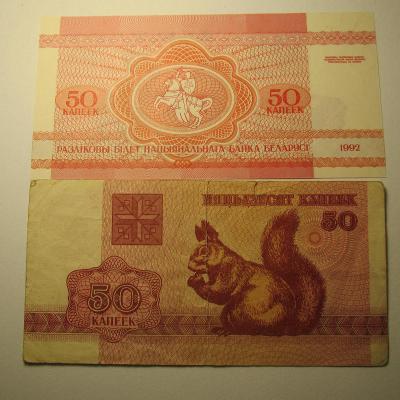 Belorusko - 50  Kopeek 1992