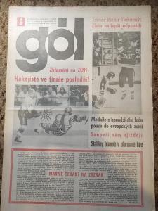 HOKEJ a FOTBAL ČASOPIS GÓL ROČNÍK 1988 - KOMPLETNÍ ROČNÍK