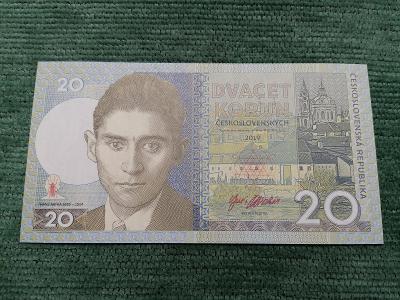 20 korun československých, Franz Kafka, FK 00117