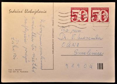 ČSSR II - pohlednice - pošta Vrbové