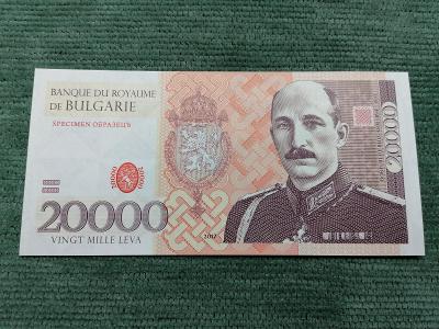 20000 bulharských lev 2017, car Boris, BL 00340
