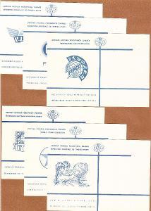 Celiny ke Světové výstavě poštovních známek - PRAGA 1962