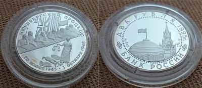 1995 --- PROCES V NORIMBERKU - 50. výročí