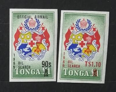 Tonga 1969 13€ Začátek těžby oleje na ostrovech - ÚŘEDNÍ