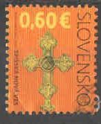 Slovensko 2009 - č. 636 - Kulturní dědictví Slovenska