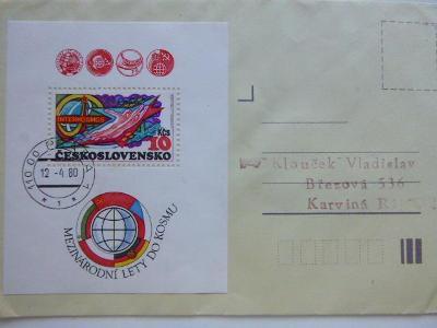 Obálka aršík MEZINÁRODNÍ LETY DO KOSMU - ITERKOSMOS s razítkem 12-4.80