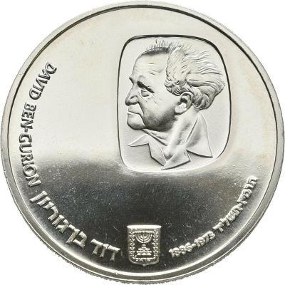 Israel 25 Lirot 1974 jiný Ag 900 26g 37mm RRR UNC č36133