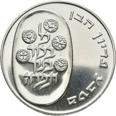 Israel 25 Lirot ISRAELIOT 1975 Ag 900 26g 37mm RRR UNC č36106
