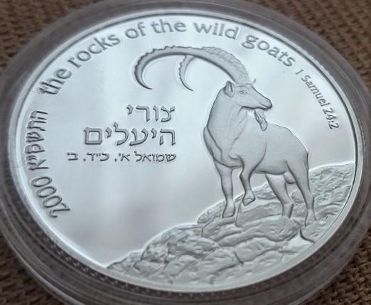 2000 --- Izrael *** OHROŽENÉ DRUHY ***  - Numismatika