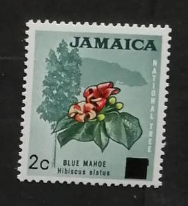 Jamajka 1970 Mi.307 Sólo přetisk, flora