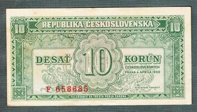 10 kčs 1950 serie F neperforovana