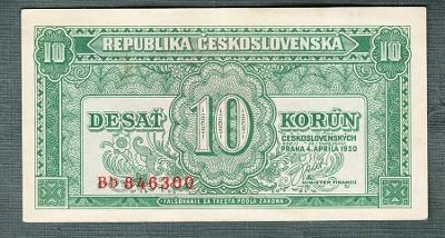 10 kčs 1950 serie Bb neperforovana