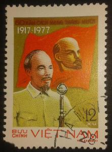 Vietnam-ražené od 1Kč-49