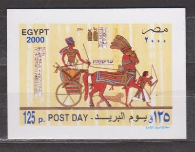 Egypt - Ramesse II
