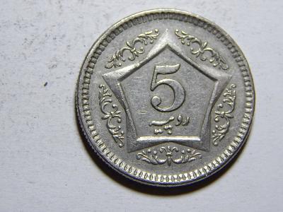 Pakistan 5 Rupees 2004 XF č31867