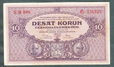 10 korun 1927 serie B !!! NEPERFOROVANA stav 1