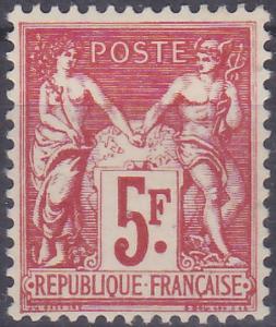 FRANCIE - ALEGORIE 1925 Mi.: 176 z ARŠÍKU !! -*nálepka*- LUXUSNÍ !!