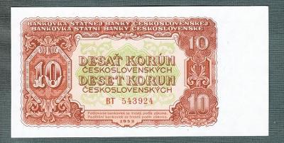 10 kčs 1953 serie BT NEPERFOROVANA stav UNC