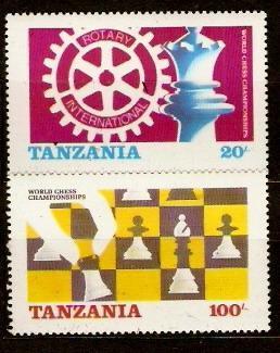 Sport, sach Tanzania 1986 Mi 313-4 ...  E.7.