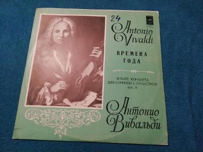 Antonio Vivaldi Lp