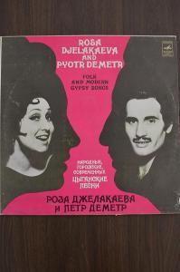 Folk And Modern Gypsy Songs - Djelakaeva, Demetr