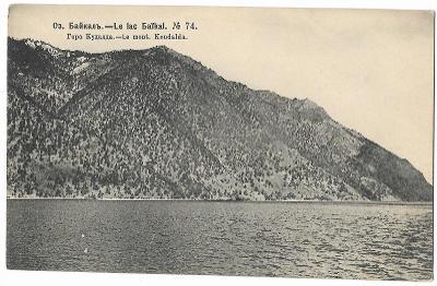 Pohlednice, jezero Bajkal, Rusko, MF, 33/43
