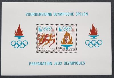Belgie 1980, Olympijské hry, Aršík