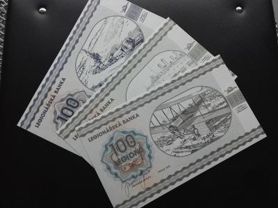 SADA PAMĚTNICH  BANKOVNÍ (3 KUSY) 100 LEGIONU ,LEGIONÁŘSKÁ BANKA,UNC!