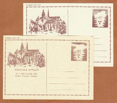 Československo II.  CDV 73 - dva odstíny tisku