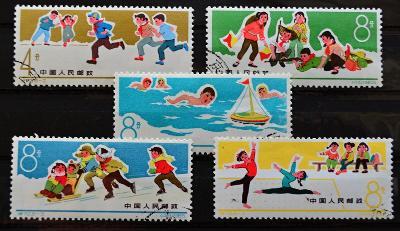 == SPORT-CHINA, partie známek / B-434