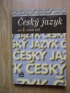 Čechová Marie - Český jazyk pro 4. ročník SOŠ  (1. vydání)
