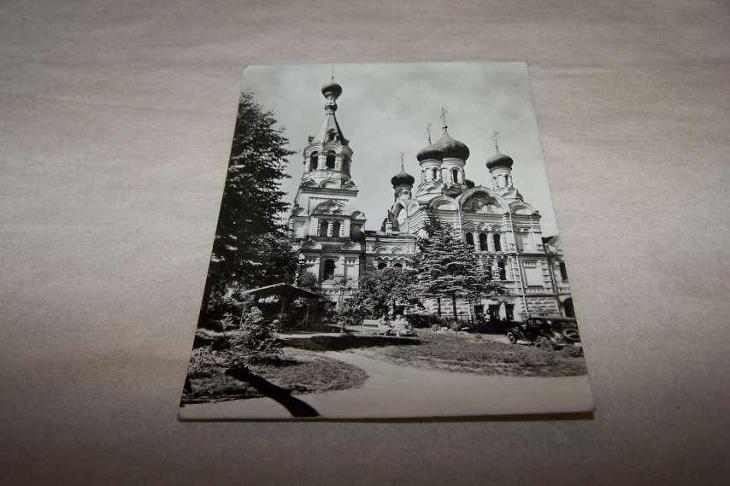 KARLOVY VARY pravoslavný kostel  /B160 B/ - Pohlednice